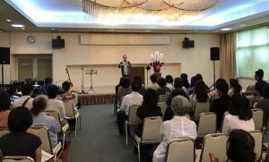 沖縄会場 » 聖書の言葉をあなた...
