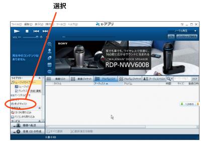音声メッセージ配信ページにあるメッセージステーションアイコン( Podcastアイコン )をx,アプリ